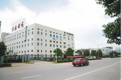 湖南省心脑血管药物工程技术研究中心落户方盛制药(图)